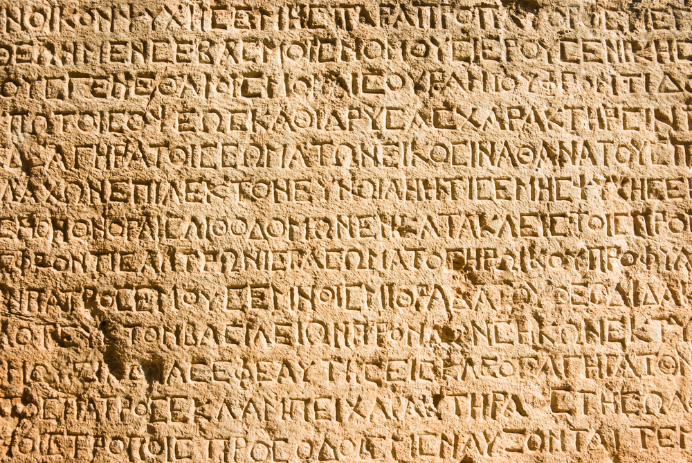 "Greek – language of the ""Logos"""